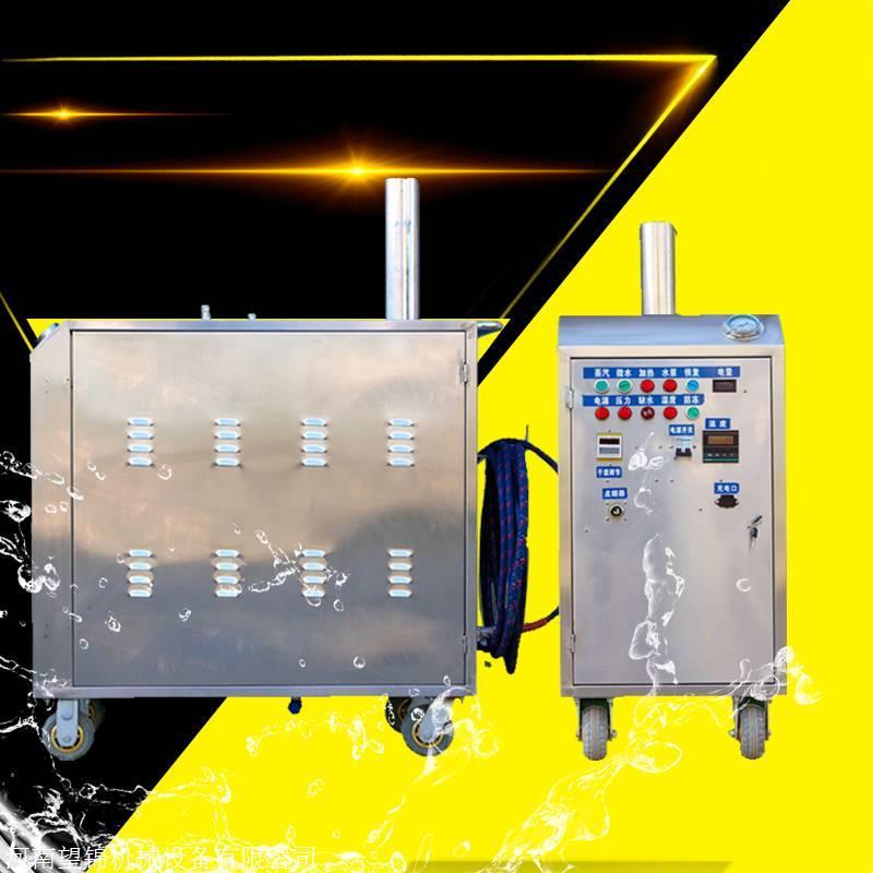 燃气蒸汽洗车机 是创业致富的好项目
