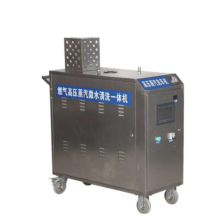 高压 蒸汽冷水一体洗车机 设备的性能特点