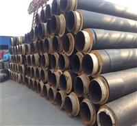 供应聚氨酯保温钢管制造商