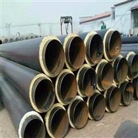精选聚氨酯保温钢管价格