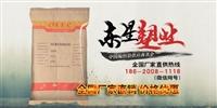 衡阳纸塑复合袋厂家,湖南集装袋吨袋纸塑复合厂家