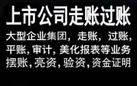 河南工程项目亮资操作
