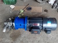 不锈钢磁力泵KCB系列不锈钢磁力齿轮泵厂家