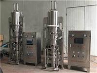 实验型沸腾制粒机