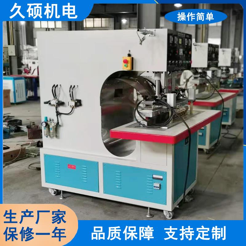 供应PVC夹网布涂层布焊接机
