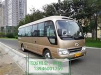 哈尔滨个人租车  哈尔滨个人包车 哈尔滨旅游包车