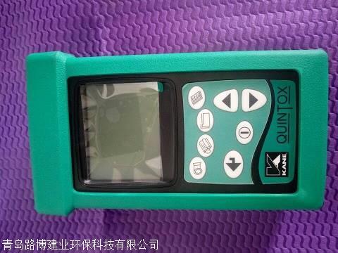 英国凯恩柴油车尾气检测仪auto-600物美价廉