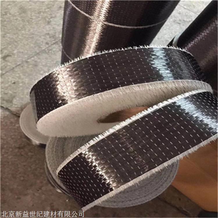 黔南州针织碳纤维布新闻咨询