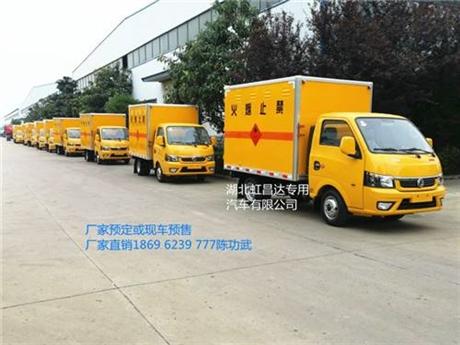 东风途逸小型气瓶e8国际娱乐app厂家---气瓶车制造厂发往陕西