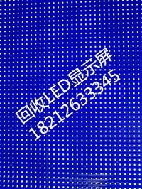 二手LED顯示屏回收,二手LED顯示屏回收行情,北京LED顯示屏回收