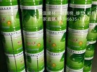 北京華美橡塑專用膠水 橡塑膠水價格 橡塑膠水廠家批發