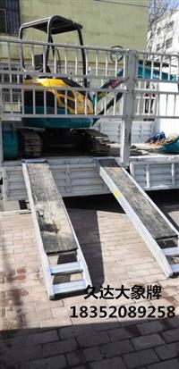 久保田挖機上下車鋁爬梯,挖機爬梯3T-7T
