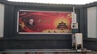 墙体3d绘画机户外文化宣传工程打印
