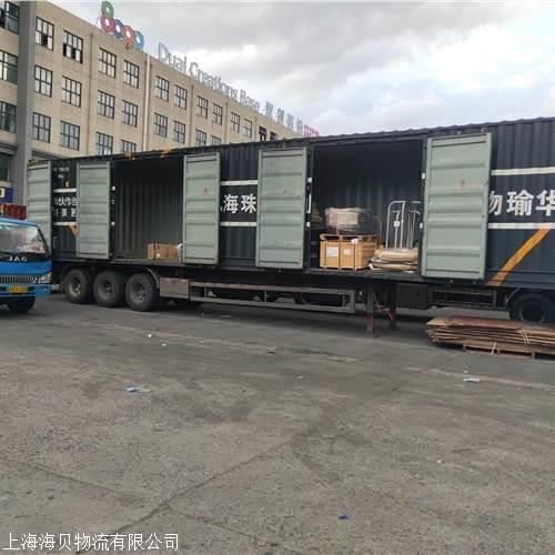 上海到哈爾濱整車物流專線 大概多久