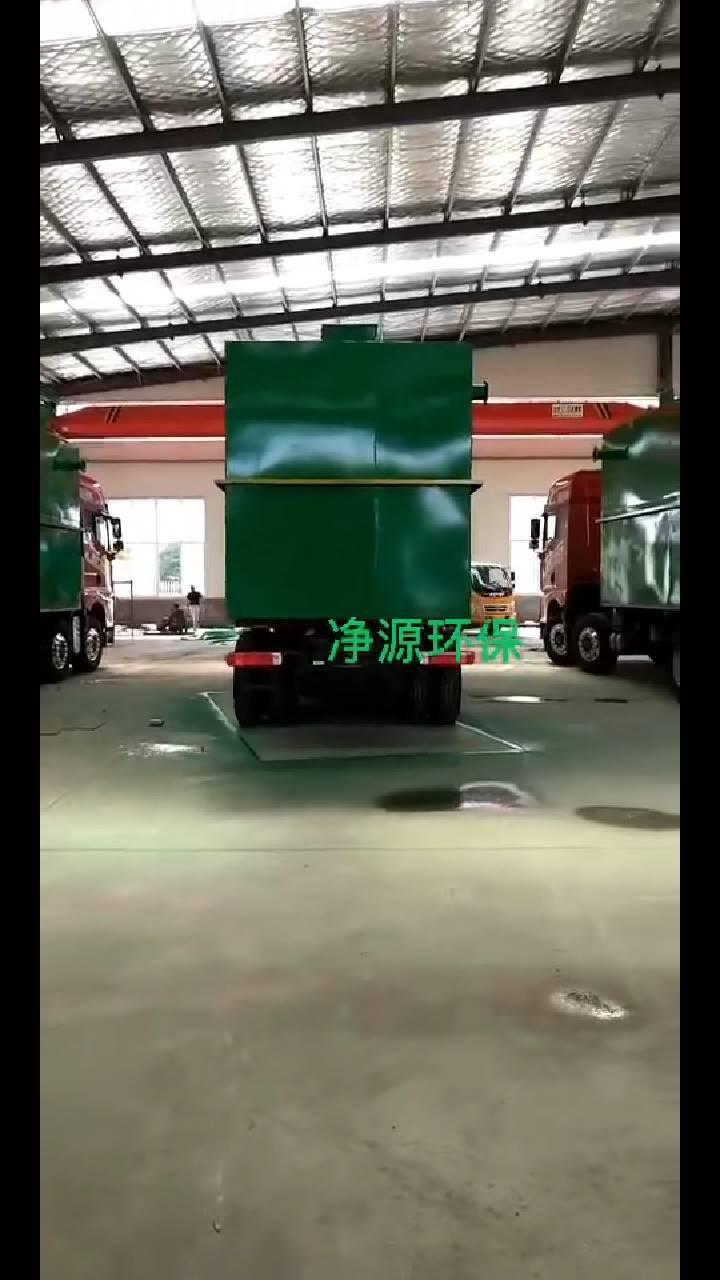 滁州医院污水处理设备价格
