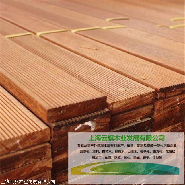 廠家直銷巴勞木 紅柳桉木 可定制紅柳桉木價格 紅巴勞親水平臺