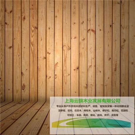 室外木塑地板 柳桉木硬度