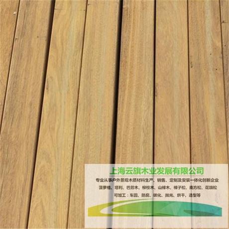 菠萝格地板菠萝格柳桉木