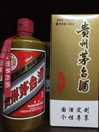 青岛茅台酒回收李村价格哪家高