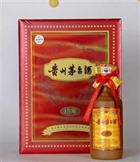 青岛茅台酒回收15年30年50年茅台酒多少钱