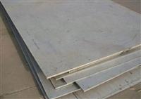 大庆进口C-22哈氏合金板生产供应商