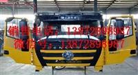 鄂尔多斯红岩杰狮C500自卸车配件厂家
