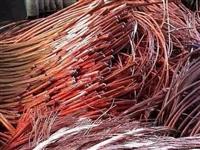 南部县废电缆回收电话 欢迎来电