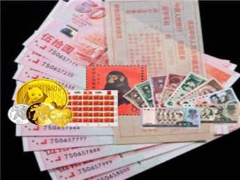 梅花生肖金銀幣回收價格