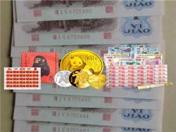 長春金銀幣交易市場 長春回收金銀幣