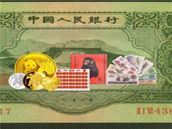 1997年版熊貓金銀紀念幣價格