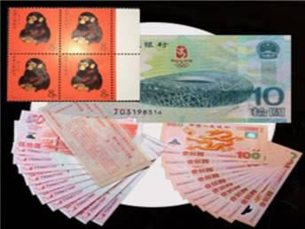 东莞高价回收一轮猴 一万元骆驼队纸币