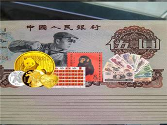 吉林正规钱币交易市场 回收80年50元人民币