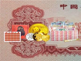 2009年建國60周年5盎司金幣價格