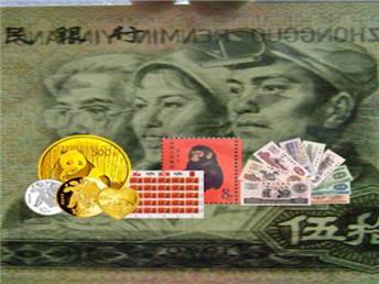 2006年版熊貓金銀紀念幣價格