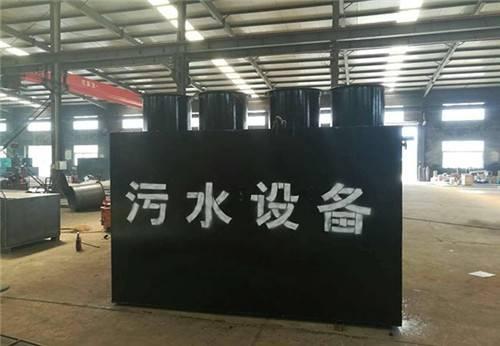 利通社区居民污水处理设备