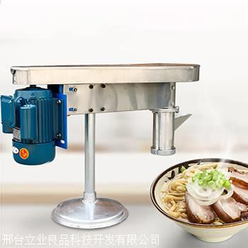 LEARPIN/立业良品 宝丰县砂锅土豆粉机加盟 板面机