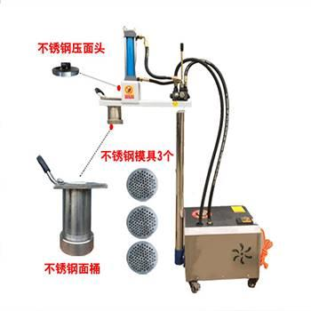 LEARPIN/立业良品 浪卡子县家用压面机 压土豆粉机