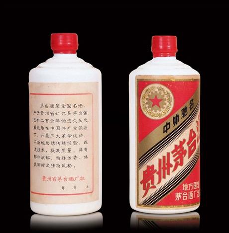 北京茅台回收朝阳区高价回收80年茅台酒