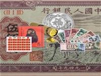哪里回收1999年20元纸币,1999年50元纸币