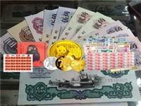 回收国庆50周年纪念钞,建国50周年50元纪念钞