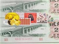 上海回收纸币,上海哪里回收纸币
