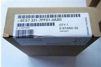 扬州回收康耐视相机IS7802M-363-10