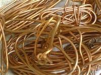 广州花都区废铜回收 多少钱市场 废铜回收厂家报价