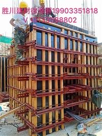 新型方钢主龙骨可伸缩调节,灵活施工,适用各种墙体