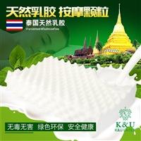 泰國ku進口乳膠枕高低按摩枕防螨