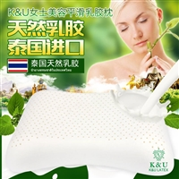泰國ku進口乳膠枕女士美容平滑枕