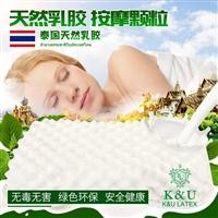 泰國ku進口乳膠枕女士美容顆粒枕