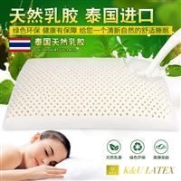 泰國ku進口乳膠枕標準枕國王枕防螨
