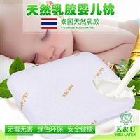 泰國ku進口乳膠枕嬰兒枕防螨抗菌
