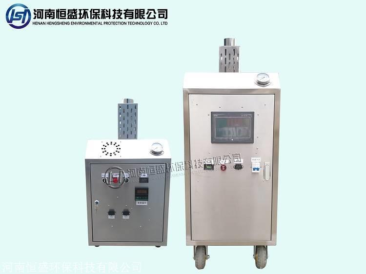 蒸汽洗車機蒸汽揮發要多久-蒸汽洗車預熱時間多久-恒盛
